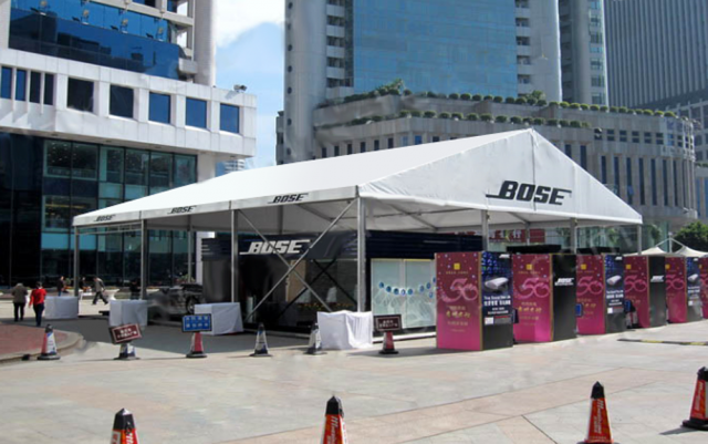 Event Tents Manufacturer